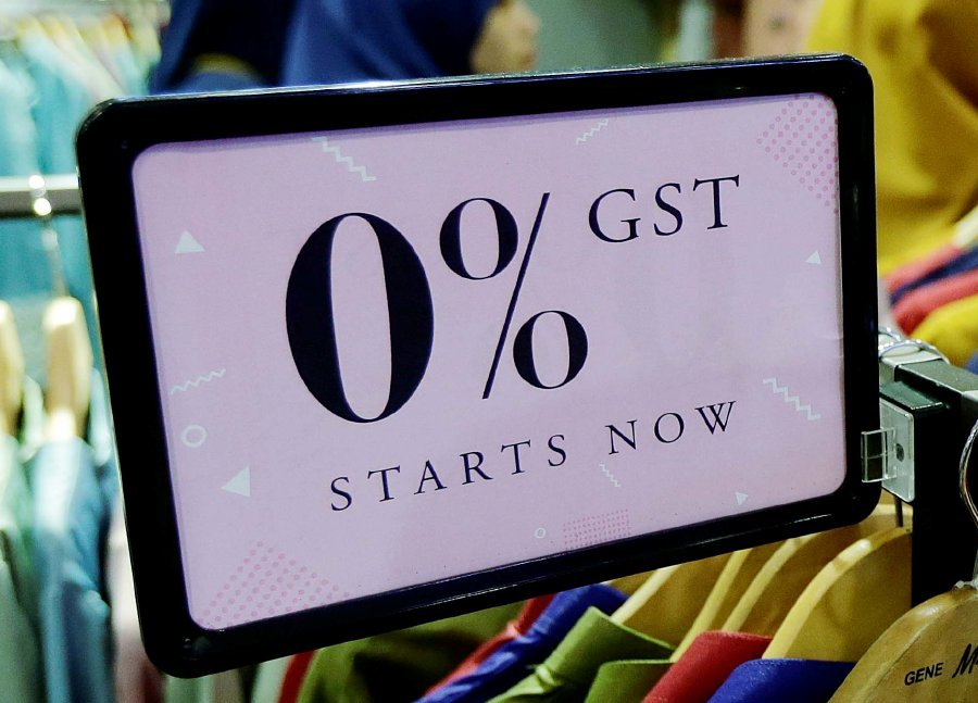 GST removal ― what it means