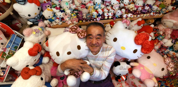 d057ac066ef6 World s largest Hello Kitty collection record broken – by 67-year-old man