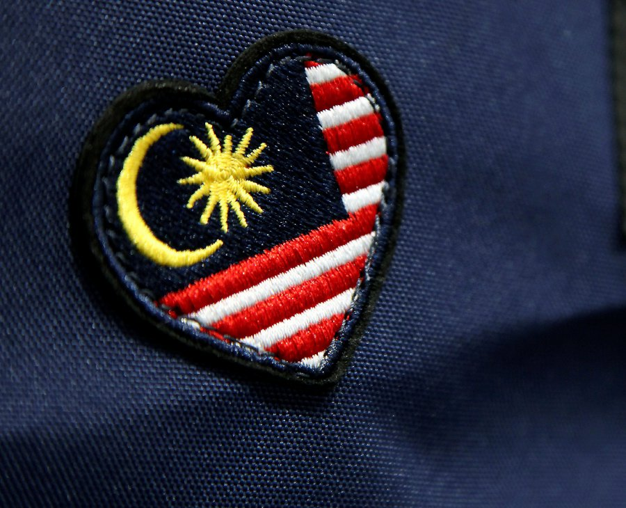Image result for tabung harapan malaysia