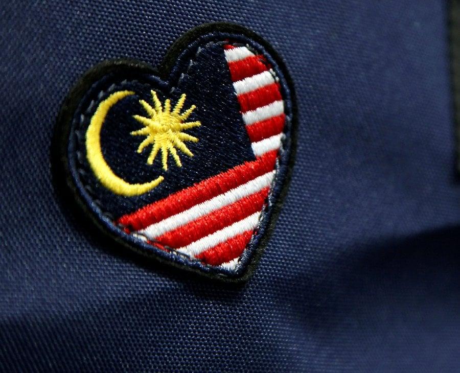Image result for tabung harapan malaysia
