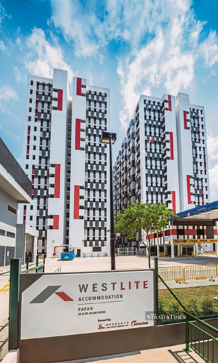 Westlite Accommodations in Papan, Singapore.