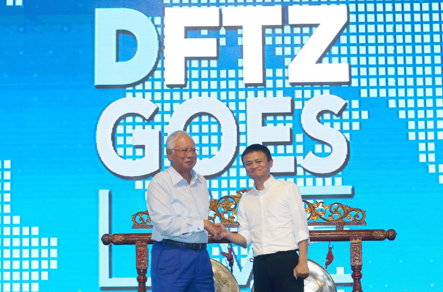 Jack Ma praises M'sia over world's first DFTZ
