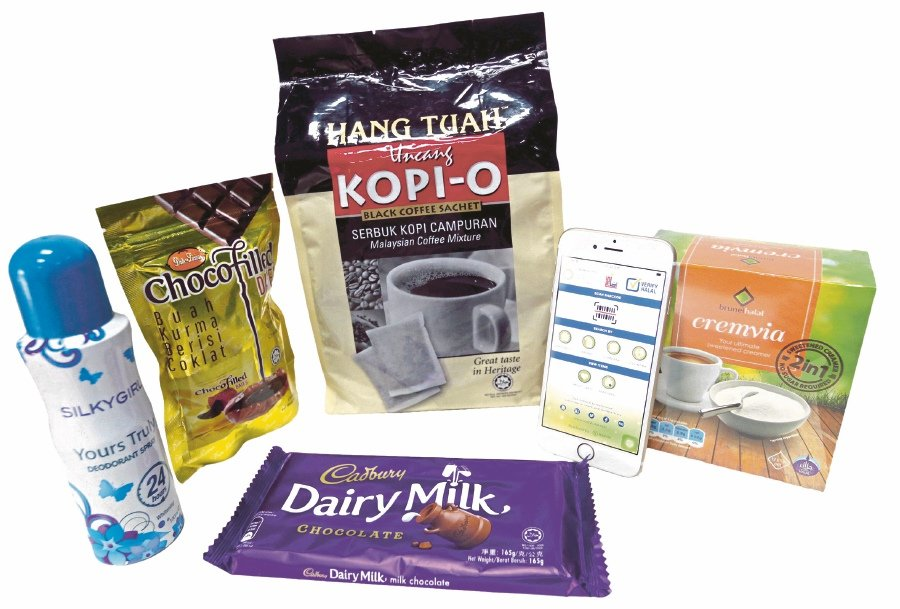 Some of the products that use the app Verify Halal from Serunai Commerce.