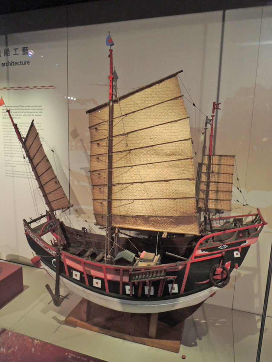 An Early Chinese Junk