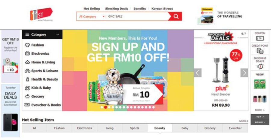 Virtual shopping   New Straits Times   Malaysia General
