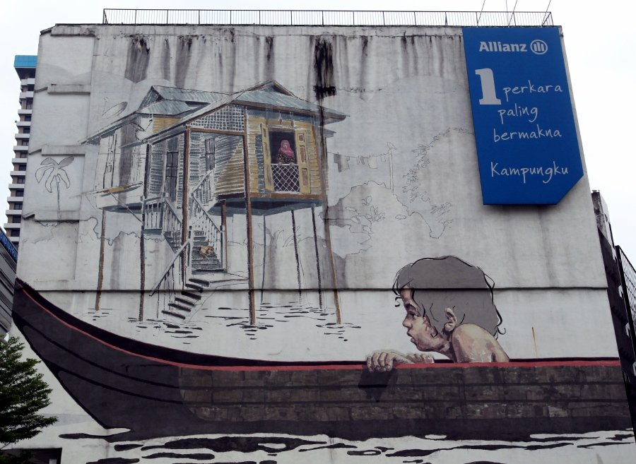 The Sampan Boy shows a boy sitting in a sampan as it pass through a house on stilts