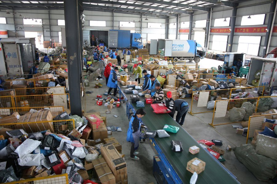 Alibaba smashes singles day sales record with staggering us253 alibaba smashes singles day sales record with staggering us253 billion haul stopboris Images