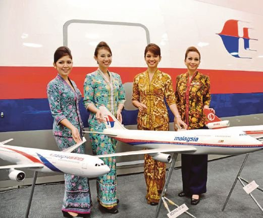 Retain Cabin Crew Uniform Design