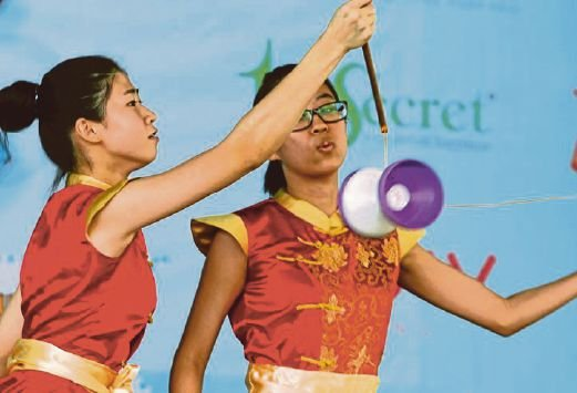 Cultural performances took centre stage at the 'March with Us' event.
