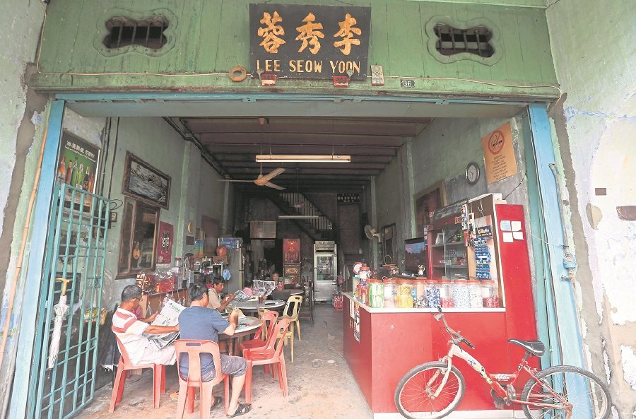 One of the two coffeeshops in Papan.