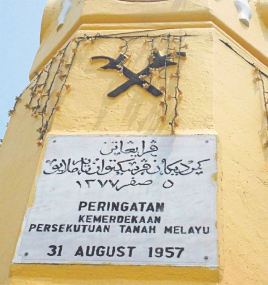 Places: Clock towers above Parit | New Straits Times