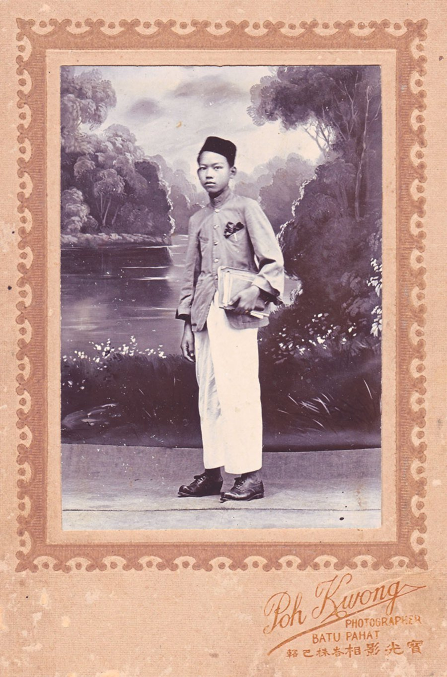 A young Malay teacher taken in Batu Pahat, Johor in the early 1920s.