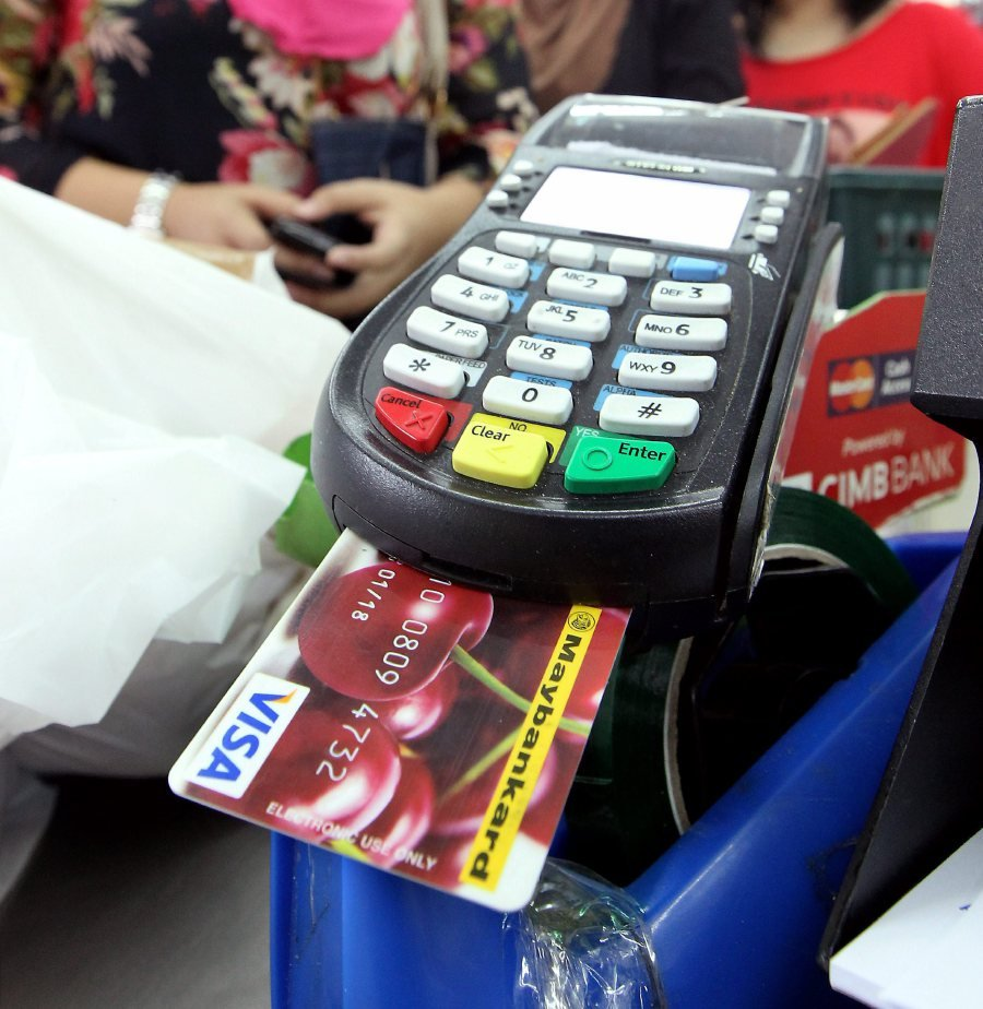 Credit and debit card users advised to carefully follow prompters on ...