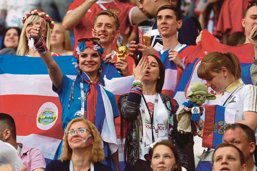 923048712 Soccer Football - World Cup - Group E - Costa Rica vs Serbia - Samara  Arena