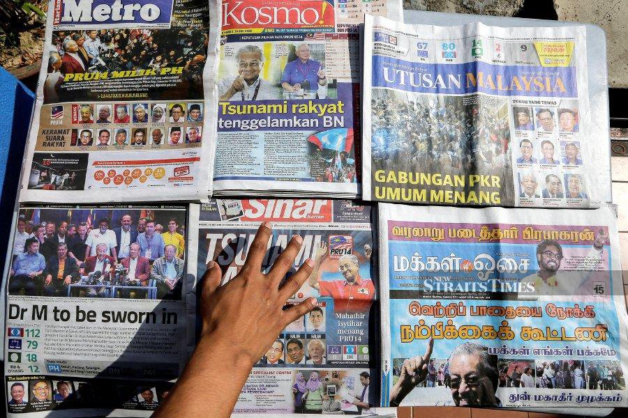 As eyeballs shift en masse to such social media outfits, so follow the advertisers, leaving newspapers blindsided from their bread-and-butter twins: circulation and advertising. - NSTP file pic