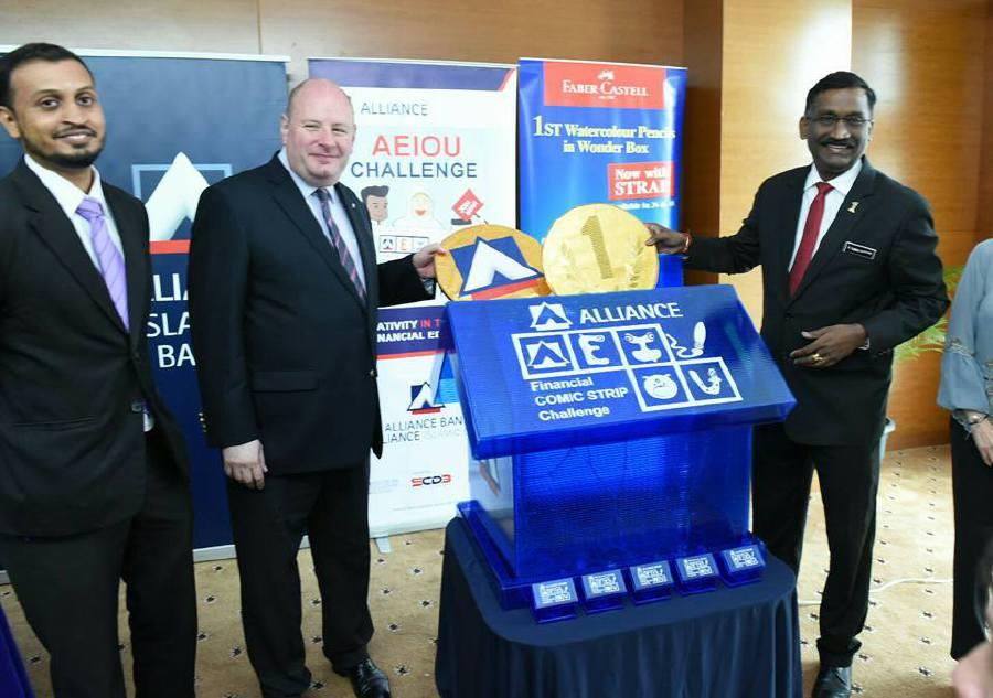 """Alliance Bank's AEIOU Challenge """"Banking"""