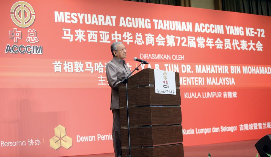 Prime Minister Tun Dr Mahathir Mohamad delivers his speech during the Associated Chinese Chambers of Commerce and Industries of Malaysia (ACCCIM)'s 72nd annual general meeting in Kuala Lumpur. Image: MOHD YUSNI ARIFFIN/New Straits Times