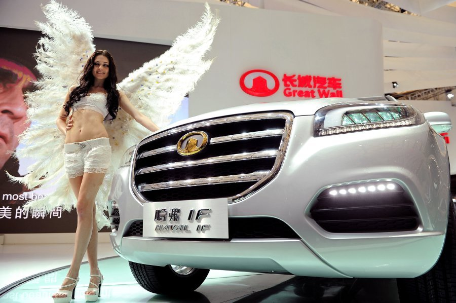 China S Great Wall Motor Plans Fiat Chrysler Purchase New