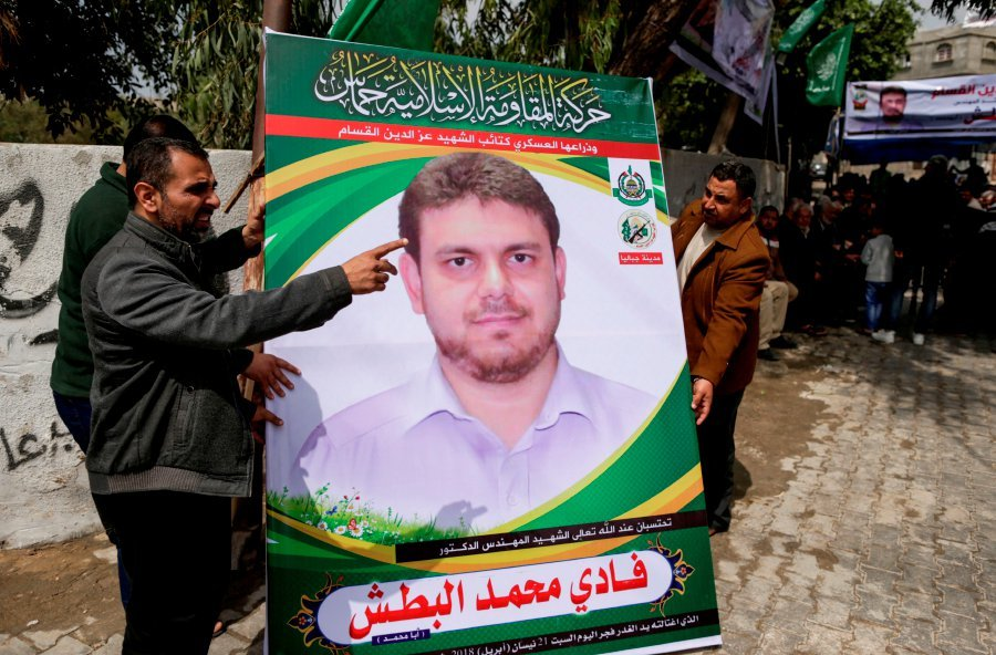 Palestinians: Assassinated Hamas Commander's Body To Be Returned To Gaza
