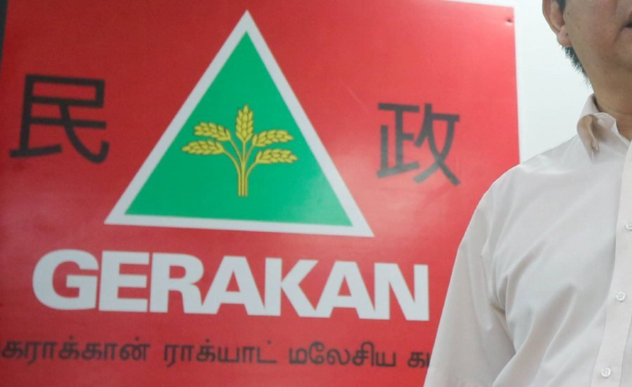 Gerakan has become the latest party in the coalition to leave Barisan Nasional (BN). (File pix)