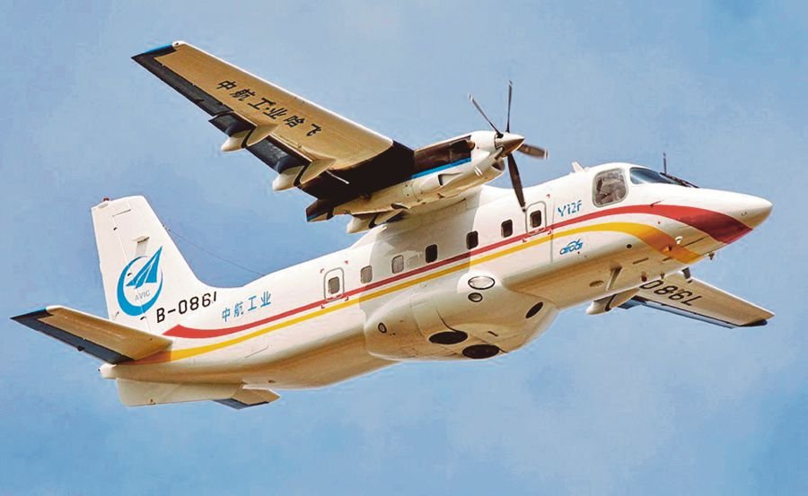 (File pix) The Y-12F received the United States' Federal Aviation Administration certification in 2016. It can seat up to 19 passengers and two pilots.