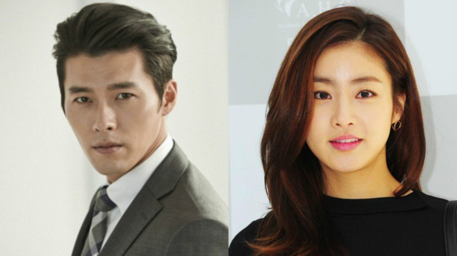 Hyun Bin and Kang Sora no more an item | New Straits Times ...