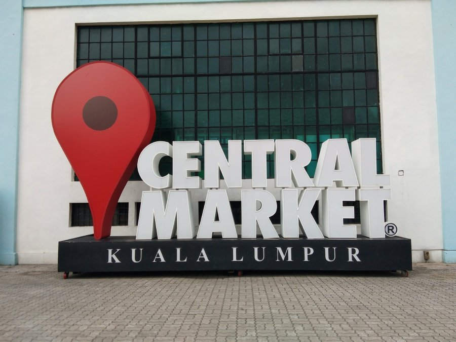 The main entrance of Central Market