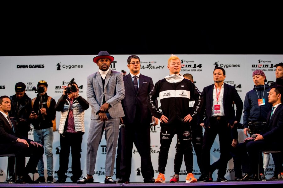 Money' Mayweather takes on 'Ninja Boy' kickboxer in Japan