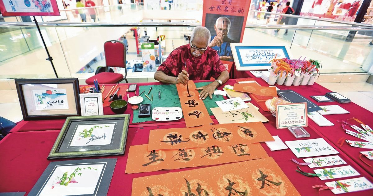 e694bae8d Finding joy in Chinese calligraphy | New Straits Times | Malaysia General  Business Sports and Lifestyle News