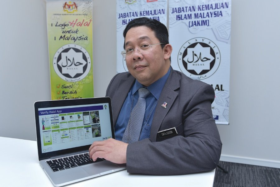 Sirajuddin says the Verify Halal app will allow Muslims to check the halal status of products.