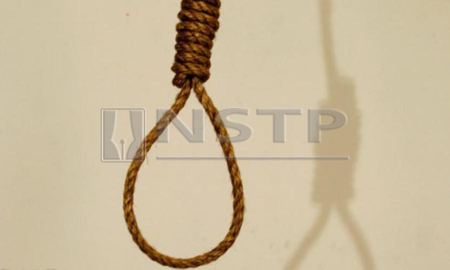 death sentence articles