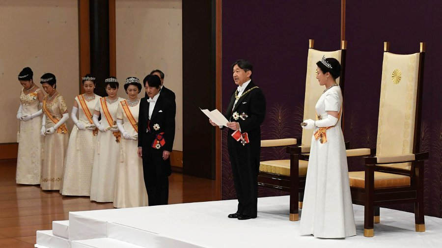 The public gathering to celebrate Emperor Naruhito's birthday has been cancelled amid fear over the covid-19 coronavirus outbreak. -AFP.
