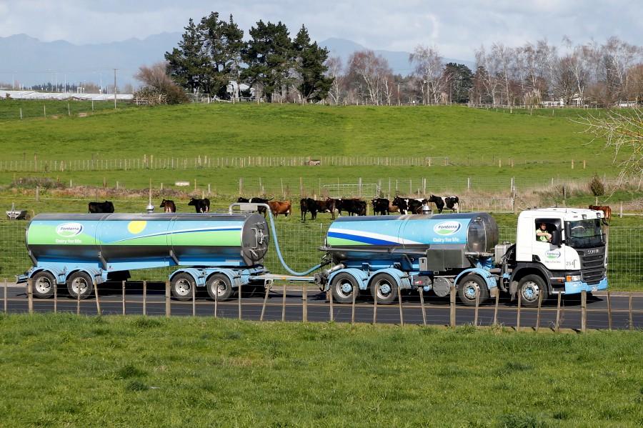 New Zealand's Fonterra to freeze pay, scrap bonuses of 7,000