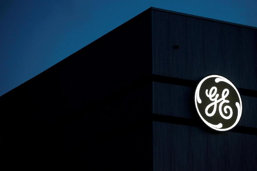 Ge signs agreement with spg to improve power plants efficiency reuters pix under the terms of the 21 year agreement ge says it will provide services solutions for first two ge 9ha02 gas turbines to be installed in platinumwayz