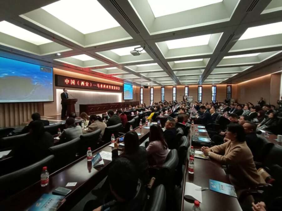 Golden Bull club members at a conference in Xi'an.