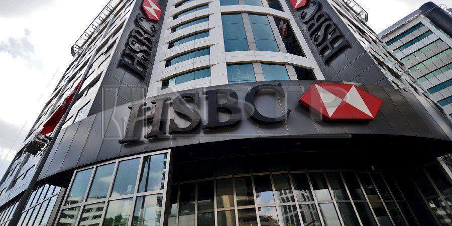 Take a serious look at Southeast Asia, urges HSBC | New Straits
