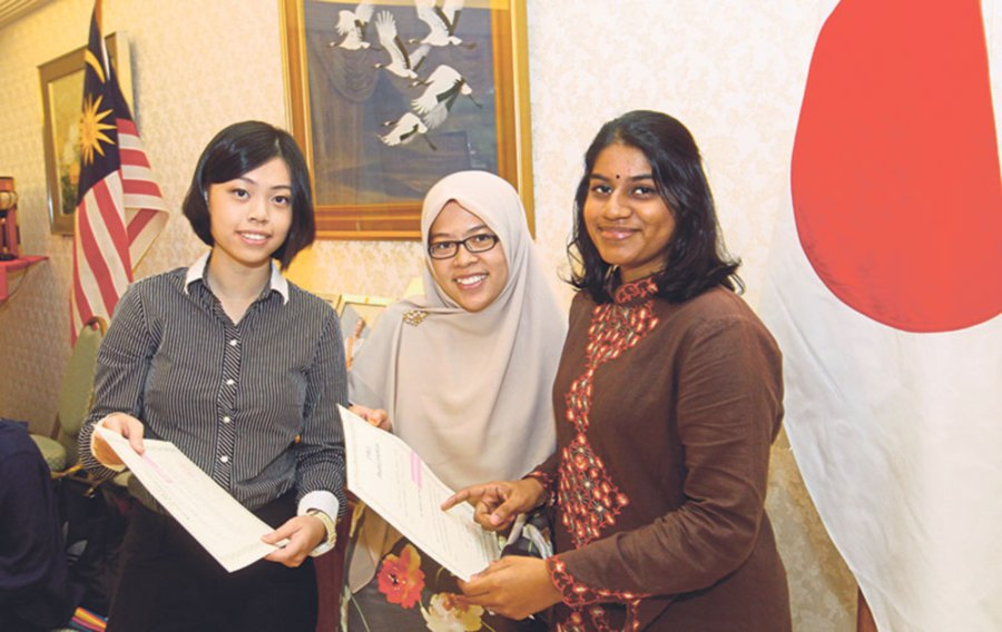 Japanese Govt Scholarship An Opportunity To Study And Learn