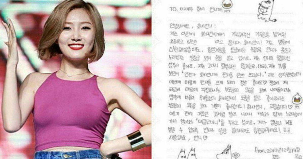 (Showbiz) Singer Hwa Sa of Mamammoo's touching thank you letter from leukemia-stricken child