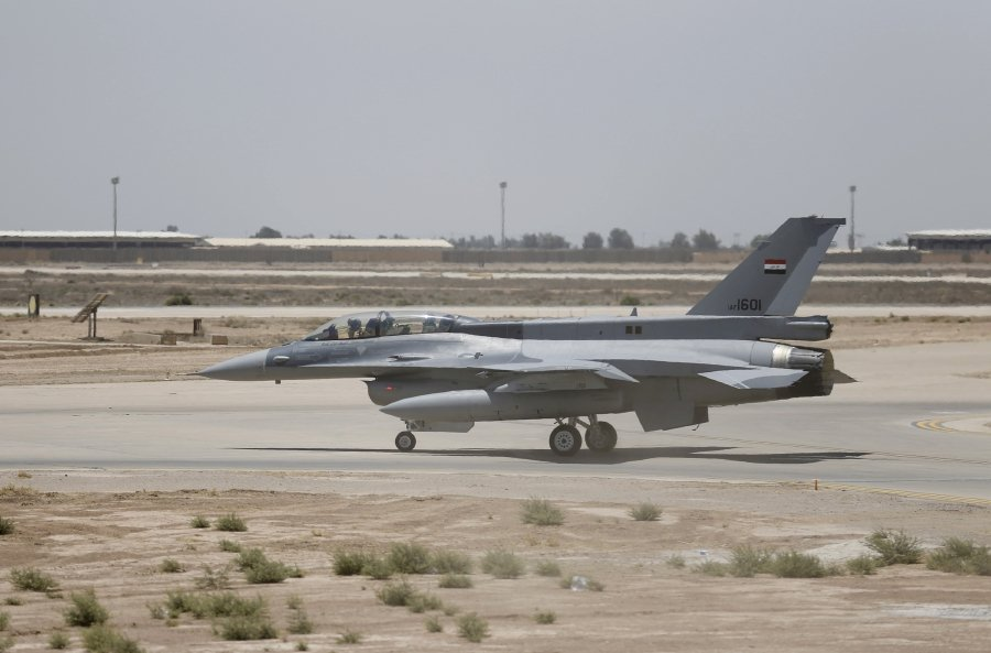 Rockets Hit Iraq Airbase Hosting US Forces, No Casualties Reported