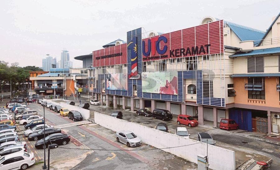 Utc Mall Hours >> Utcs Nationwide To Close At 7pm Beginning Jan 1 New Straits Times