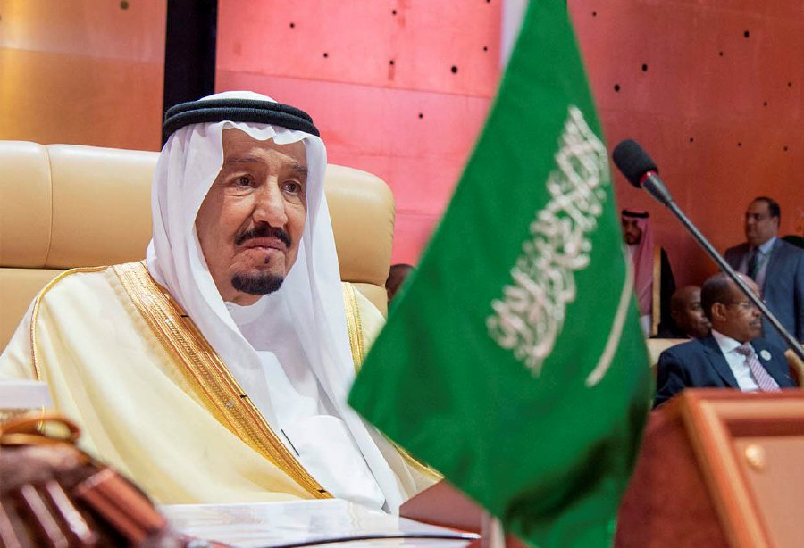 Saudi King Salman welcomes 'meeting of brothers' at Dhahran Summit