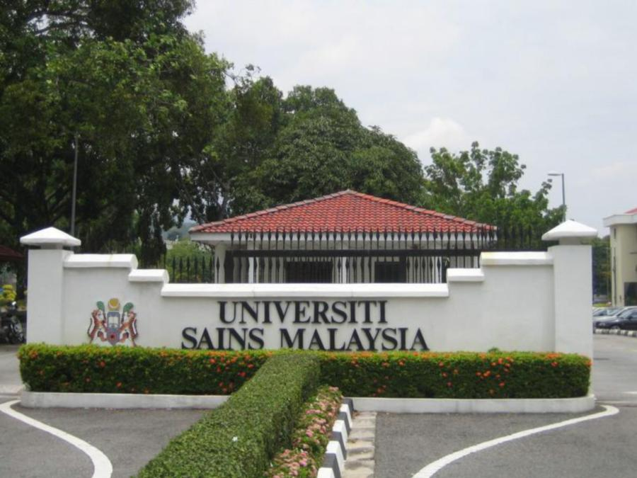"""Universiti Sains Malaysia (USM) has been ranked as the 14th world's best """"young"""" university in the recently released 'QS Top 50 under 50' ranking by Quacquarelli Symonds (QS)."""