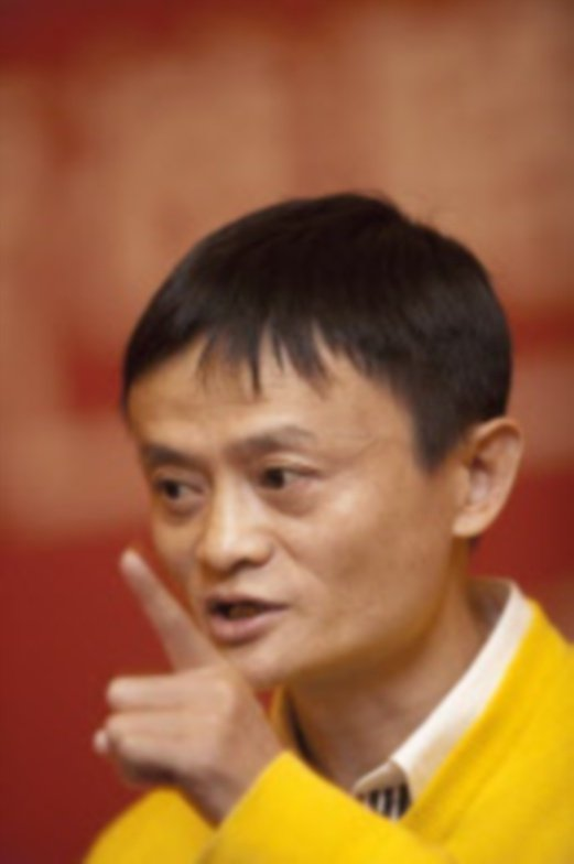 Jack Ma is China's richest ahead of Alibaba's US listing