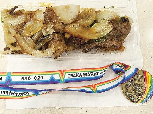 Unforgettable marathon moments   New Straits Times