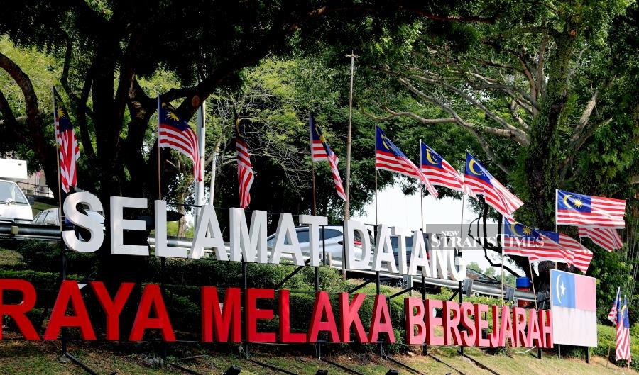 As someone who has visited Melaka many times over 40 years, it is with concern I see development projects dominating the landscape in this former ancient port. - NSTP/RASUL AZLI SAMAD