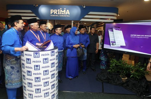 PR1MA phone app launched at PWTC | New Straits Times