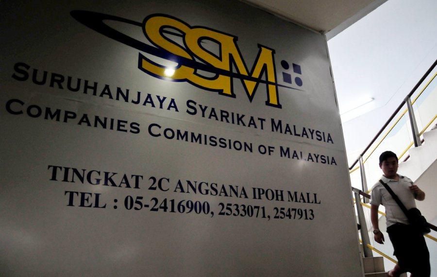 SSM to seek clarification from KPMG on 1MDB accounts | New