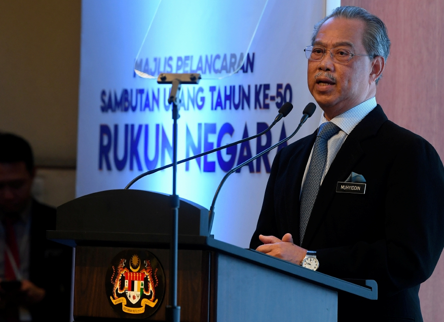 Prime Minister Tan Sri Muhyiddin Yassin delivers his speech when launching the 50th anniversary celebration of Rukun Negara at the Perdana Putra Building today. --BERNAMA pic