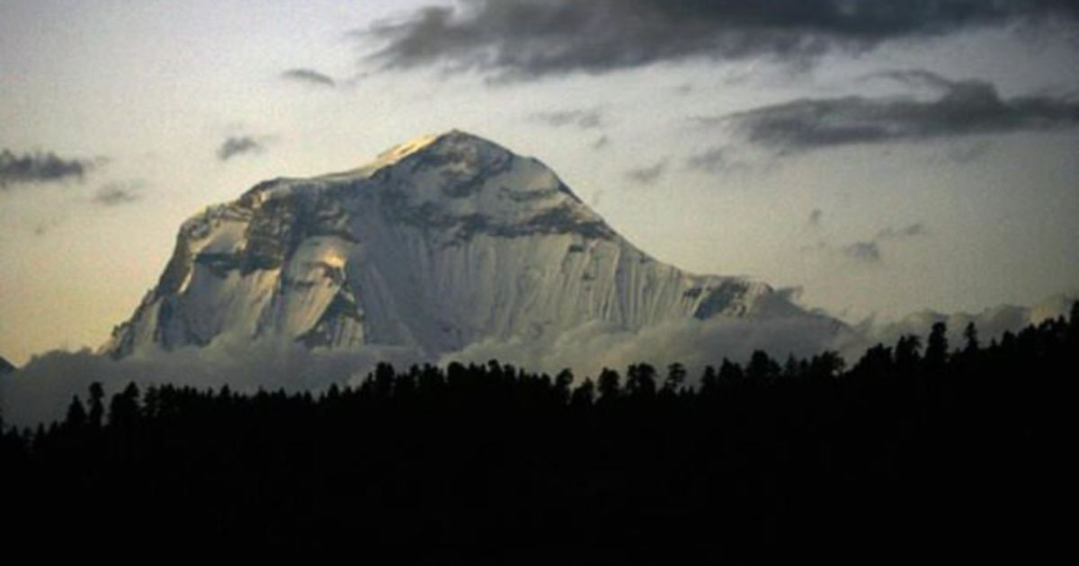 Search begins for nine climbers killed on Nepal peak | New