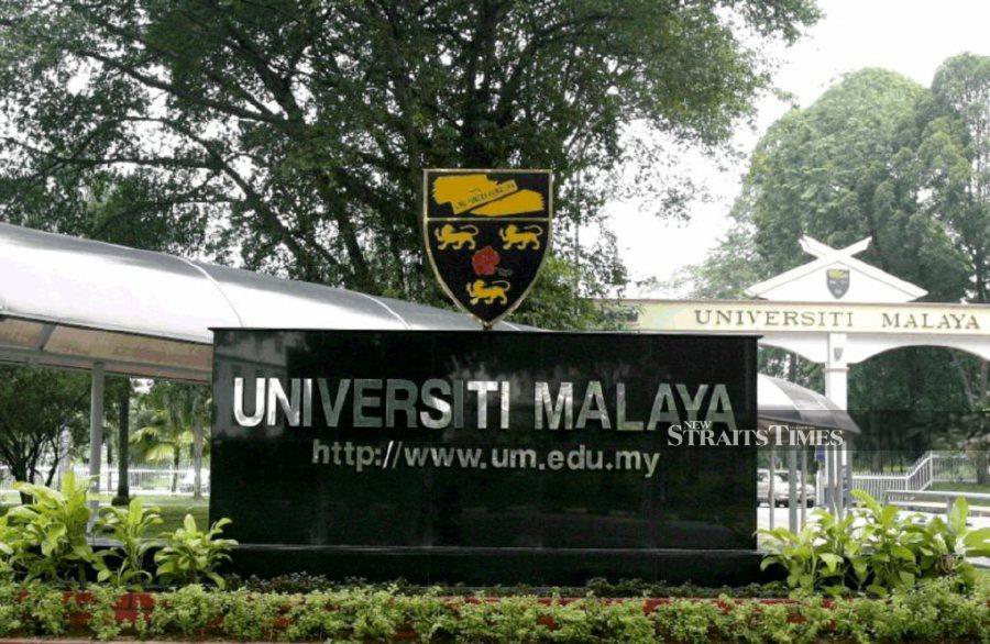 According to the report released yesterday, University of Malaya (UM) leads other universities in this country at 9th place. - NST/file pic.